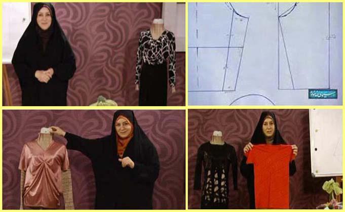 فیلم و پکیج آموزش خیاطی خانم عمرانی